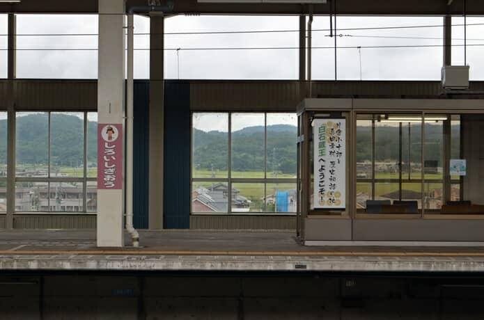 白石蔵王駅の画像