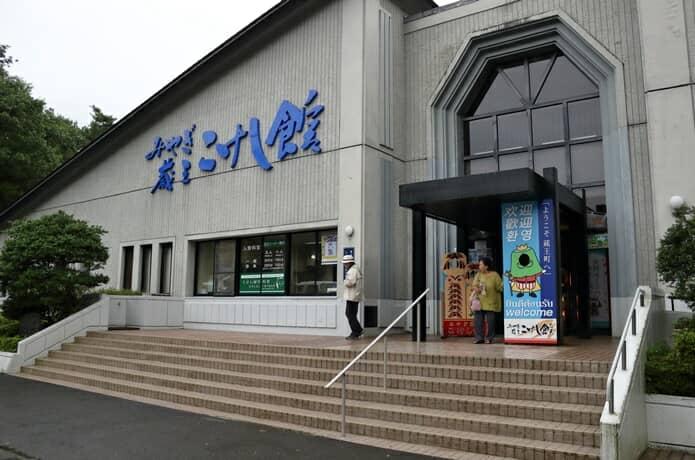 みやぎ蔵王こけし館