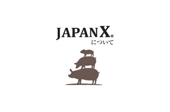 豚肉 ジャパンエックス