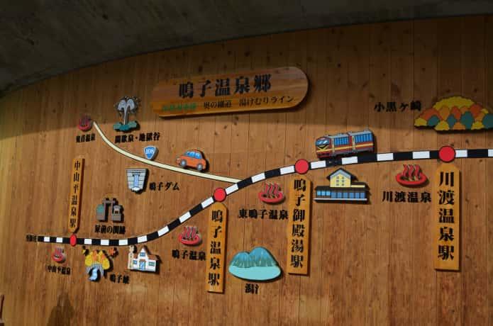 鳴子温泉郷案内図