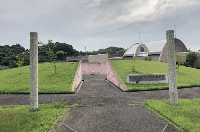 奥松島縄文歴史資料館