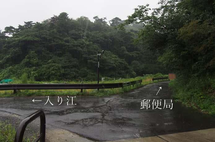 潜ケ浦入り江の分岐点