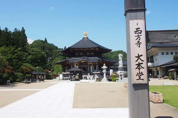 西方寺 大本堂 入口