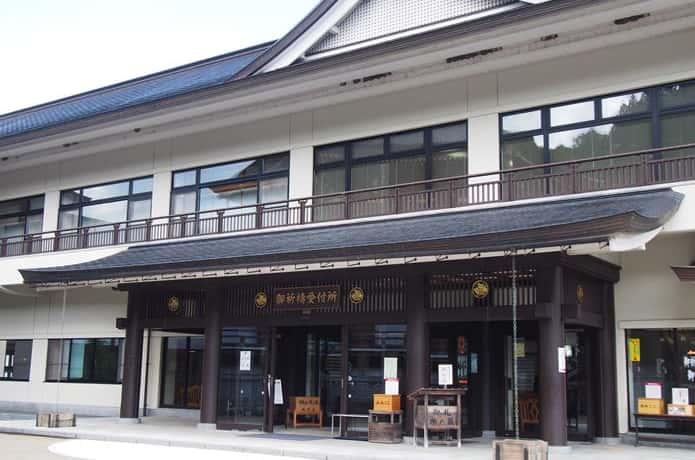 西方寺 社務所