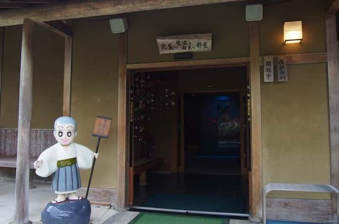 西方寺 展示室 玉手箱