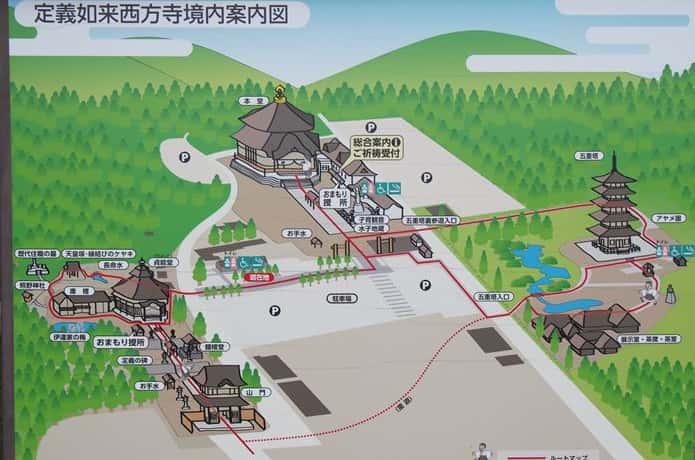 西方寺 境内マップ