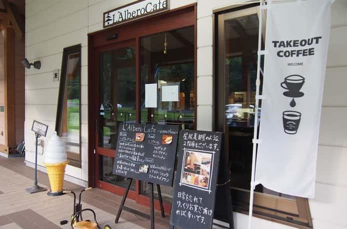 ラサンタに併設されたカフェ