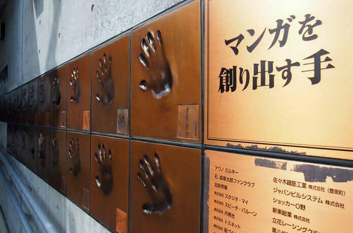 石ノ森漫画 エントランス入口