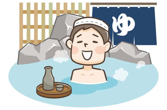 温泉 イメージ画像