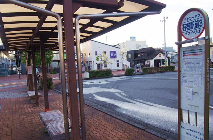 石巻駅 ミヤコーバス停留所