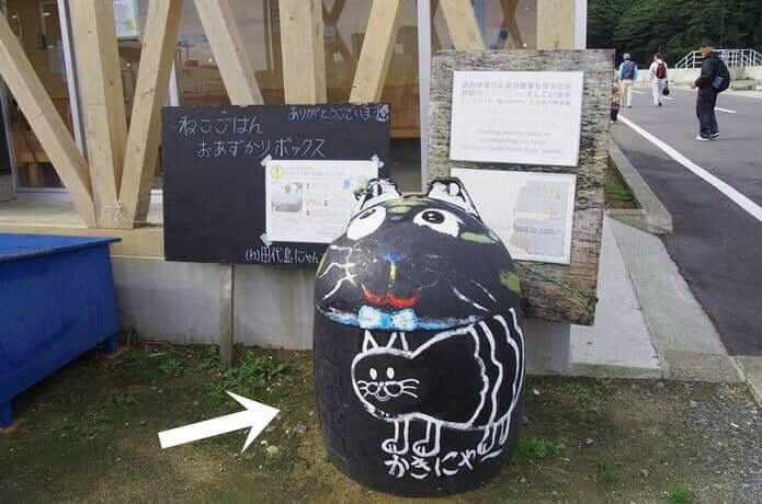 田代島 猫ごはんお預かりbox