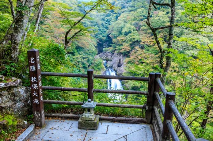 秋保大滝 滝見台