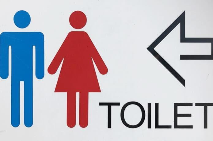 トイレ 表記 フリー画像 - コピー