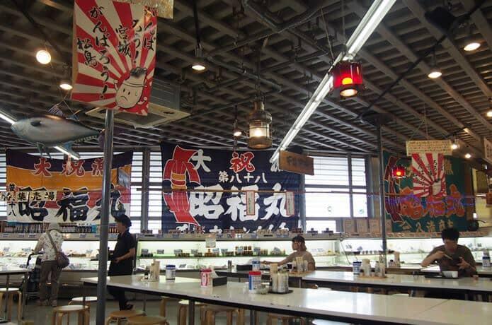松島魚市場