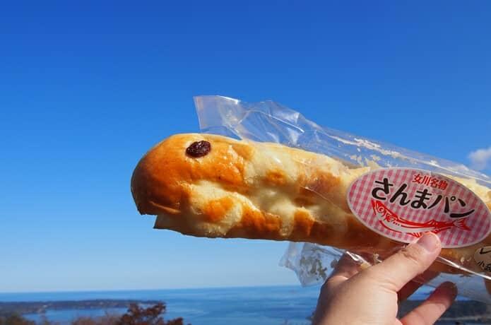 女川 サンマパン