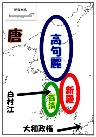 朝鮮半島 地図 白村江の戦い
