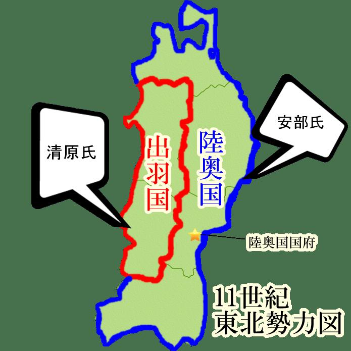 古代東北勢力図