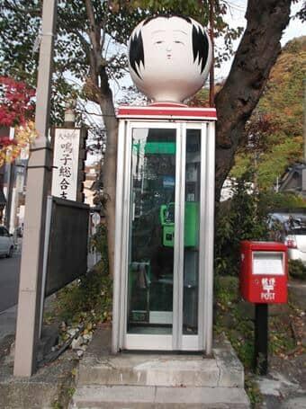 こけし電話ボックス