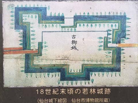 若林城 図