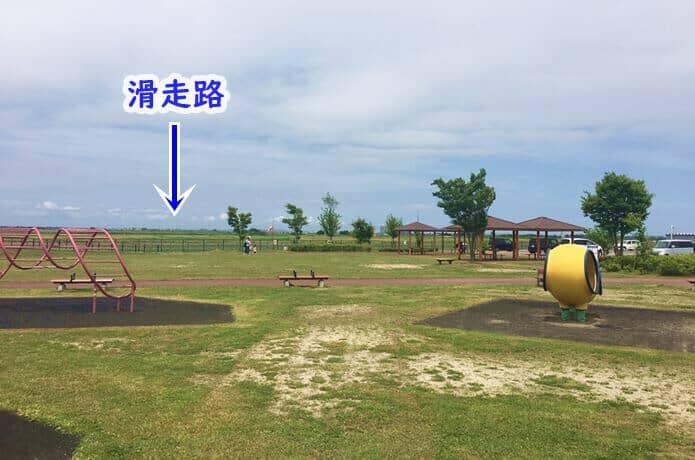 仙台空港の滑走路と公園
