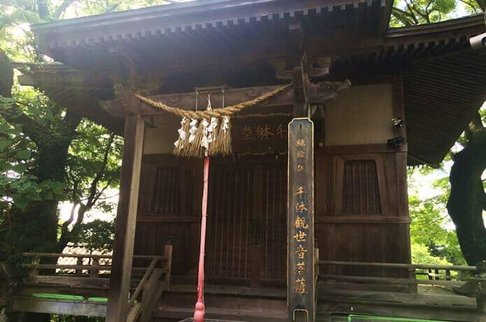 仙台 大満寺