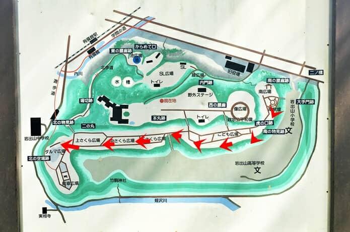 岩出山城 地図