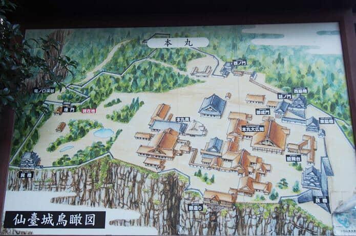 仙台城 地図