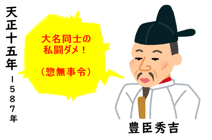 豊臣秀吉 イメージ画像