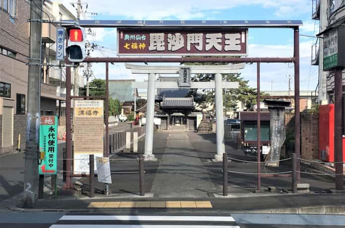 仙台 満福寺