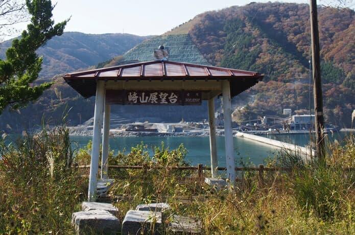 女川町 崎山公園