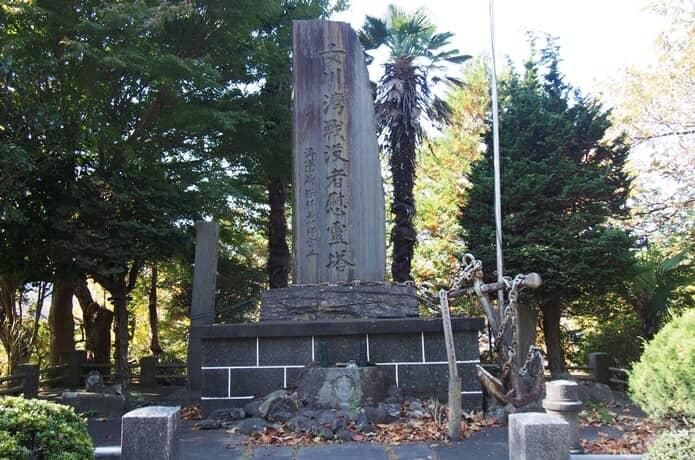 女川湾戦争石碑