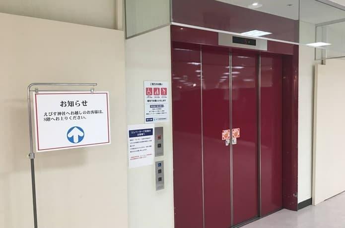 藤崎百貨店 エレベーター