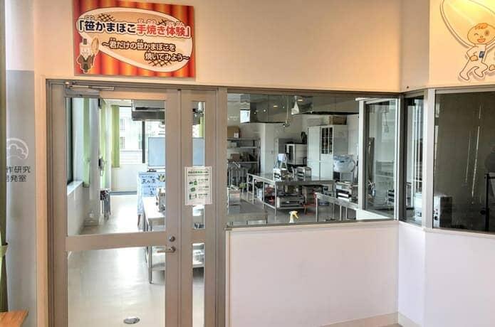 松島蒲鉾店 手焼きコーナー