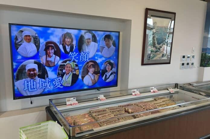 松島蒲鉾店 直売店
