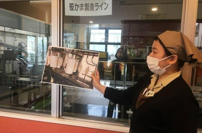 松島蒲鉾店 工場見学 説明