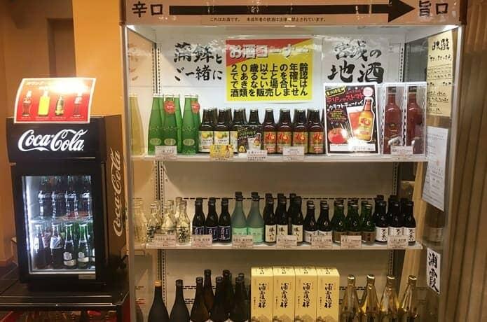 松島蒲鉾本舗 地酒コーナー