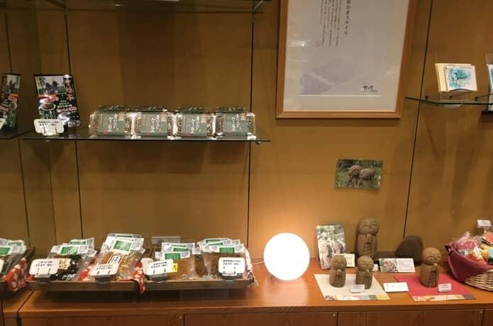 松島蒲鉾本舗 伝統工芸 土産物