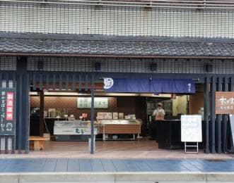 松島蒲鉾本舗