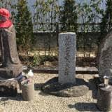 石名坂 円福寺