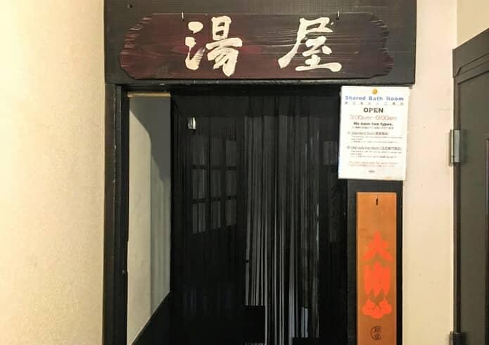 ホテル 貸切風呂 入口