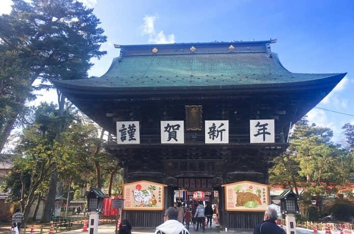 竹駒神社 随身門