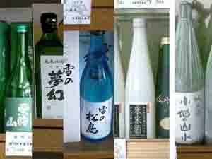 松島 お酒