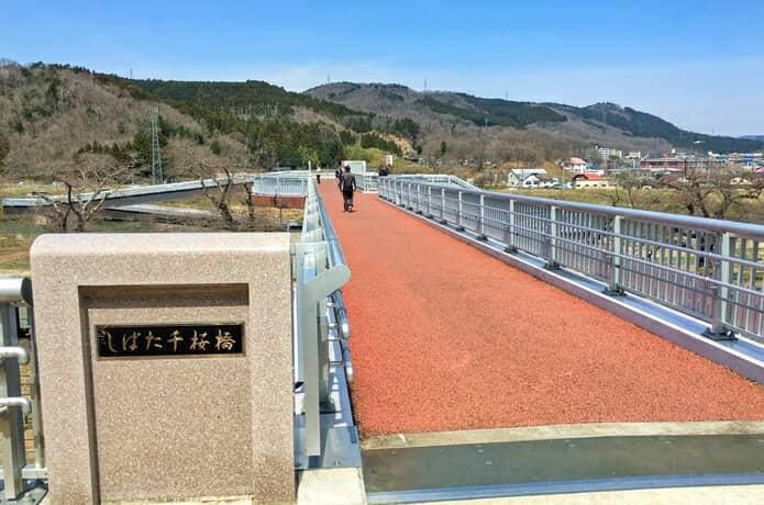 柴田町 橋