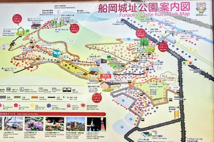 船岡城址公園 マップ