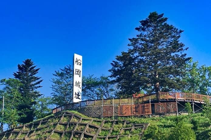 船岡城址公園