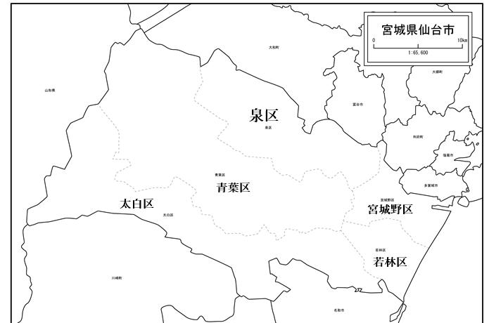 仙台市 地区