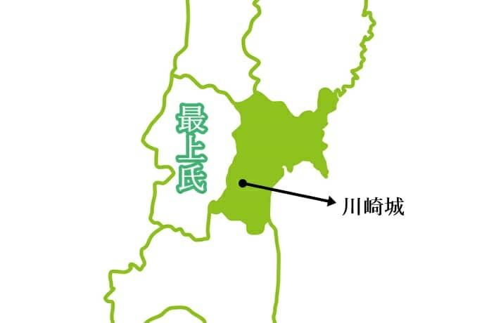 東北 地図