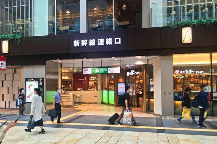 仙台駅 新幹線口