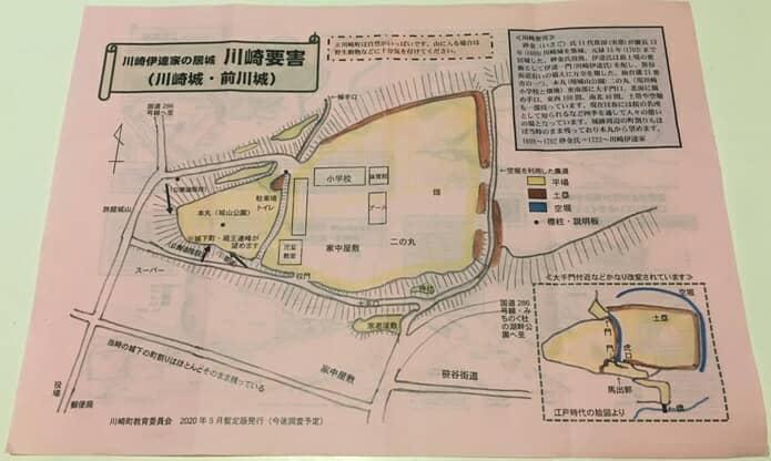 川崎城 案内図