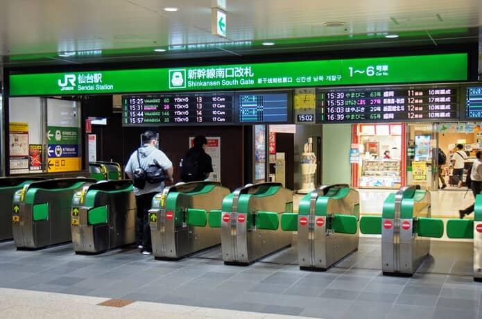 仙台駅 南口改札